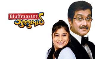 Bluffmaster Gujjubhai is the latest play by the renowned lead actor director Siddharth Randeria who is well known across the world for his series of super hit Gujarati movies and plays.Siddharth Randeria was born on 17 December 1955 in Mumbai, India to Gujarati writer and stage actor Madhukar Randeria. His son Ishaan Randeria is also associated with stage and cinema.Randeria is known for his Gujarati comedy plays for which he has won multiple awards as a writer, director and actor. He has been involved in theatre since 1970 and performed as lead actor in many plays. His Gujjubhai series started with Gujjubhai E Gaam Gajaavyu in 2002. Lage Raho Gujjubhai (2007) completed 750 shows in three years across the world. Other Gujjubhai plays; Gujjubhai E Gaam Gajavyu, Lo Gujjubhai Ghode Chadya, Gujjubhai ni Golmaal (2012) completed 350 shows across the world. His Gujjubhai Banya Dabangg has completed 325 shows in 14 months.He debuted in Gujarati cinema in 2015 with his successful film Gujjubhai The Great. He also appeared its sequel, GujjuBhai - Most Wanted (2018). He played a cameo in Wrong Side Raju (2016). He played the lead role in Natsamrat (2018) which was a remake of 2016 Marathi film of the same name. His Chaal Jeevi Laiye! (2019) became the highest grossing Gujarati film of all time.Tickets £36.50 £31.50 £26.50 £21.50